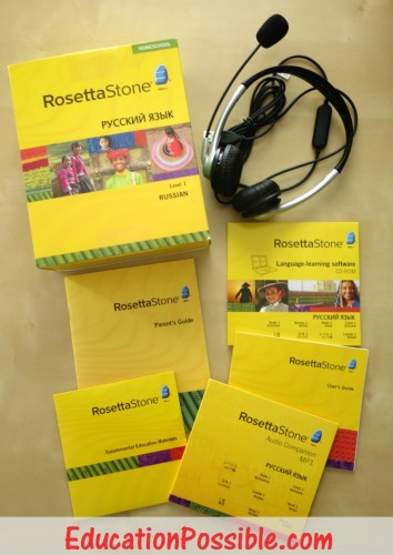 As a homeschool parent I don't personally have to teach my children every subject.  Sometimes, it's a better option to find a resource to use instead.  This has never been more true than when my teenage son had a unique homeschool foreign language learning request — he wanted to learn the Russian language! It was Rosetta Stone Homeschool Program for Middle School and High School to the rescue. They have great activities to help your home school classroom.