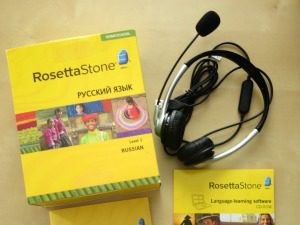 Rosetta Stone Homeschool Language Learning for Middle & High School